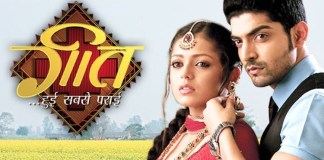 Geet update wednesday 18th march 2020 on starlife