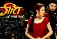 Geet update friday 3rd april 2020 starlife