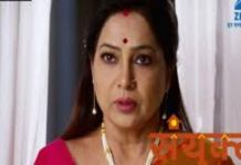 Our Perfect Place update tuesday 26 May 2020 on zee world