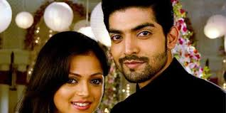 Geet update Friday 3rd July 2020 on starlife