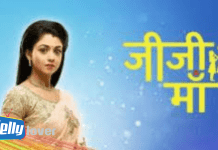 Jiji Maa update Friday 10th July 2020 on Adom TV