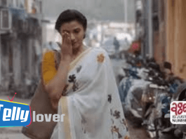 Age is Just a Number update Saturday 29th August 2020 on zee world