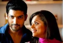 Geet update Sunday 9 August 2020 on starlife