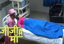 Jiji Maa update Thursday 31st September 2020 on Adom TV