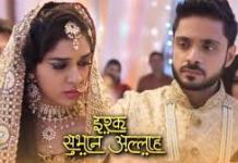 Zara's Nikah update Monday 4 November 2021 on Zee World