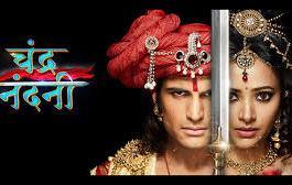 Chandra update Thursday 14 January 2021 On Atinka TV