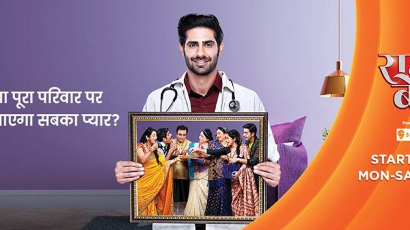 The Good Son update Monday 12 July 2021 On Zee world