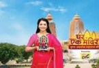 My Heart Knows update Monday 18 October 2021 On Zee world