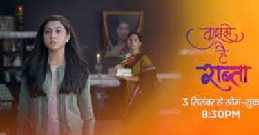 My Heart Knows update Wednesday 20 October 2021 On Zee world