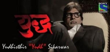Yudh (Hindi: युद्ध)