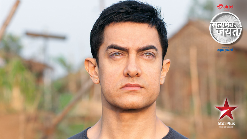 Satyamev Jayate Season 3 5th October 2014 1st Episode - Significance