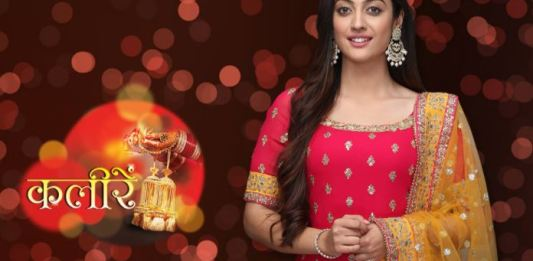 Kaleerein: Thrill, suspense and horror twist next