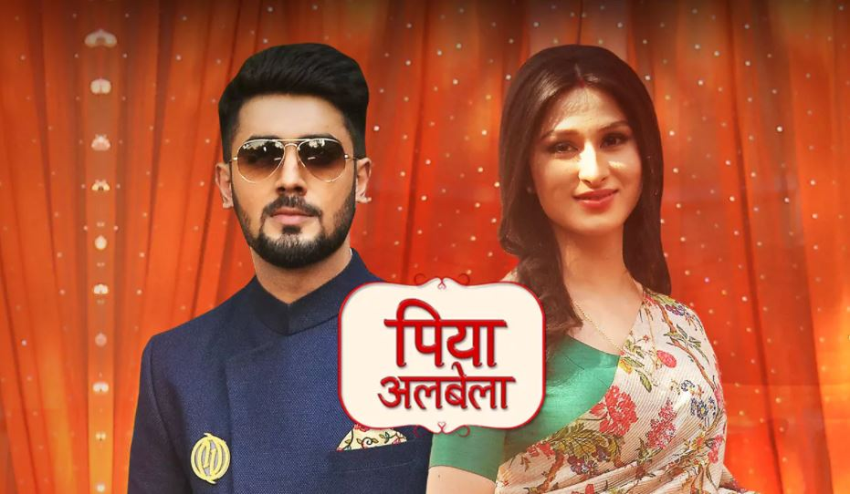 Piyaa Albela: Pooja vows to protect Meghna's happiness - TellyReviews