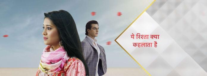 Yeh Rishta: Karan's revelation to bring big twists