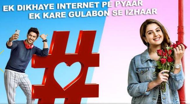 Internet Wala Love Jai on verge of realizing love