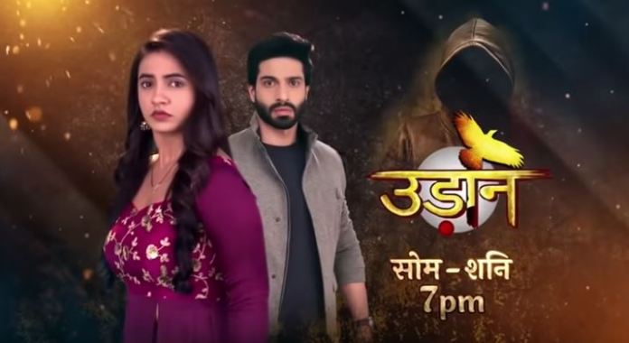 Udaan Mariam Khan and more