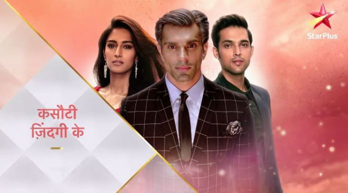 Kasautii 1 Hour Special Episode Tonight 17th June 2019