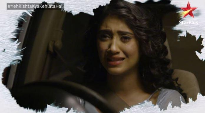 Yeh Rishta Aarav entry Kartik's remarriage drama