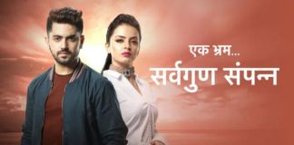 Ek Bhram Sarvagun Divorce twist for Pooja Kabir