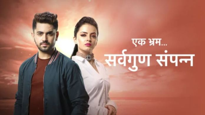 Ek Bhram Sarvagun Divorce twist for Pooja Kabir