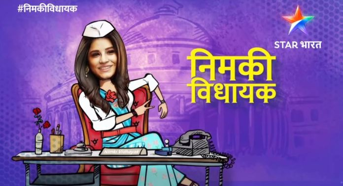 Nimki Vidhayak Ganga Devi Shocking side revealed