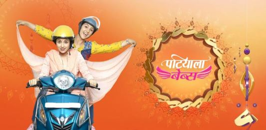Patiala Babes Kundali Bhagya Highlights
