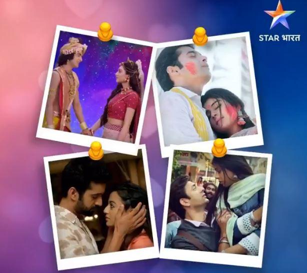 Star Highlights Nimki Vidhayak and Sufiyana Pyaar