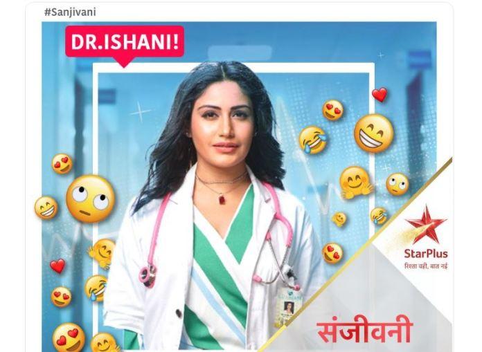Sanjivani Ishani faces a devastating moment WHY