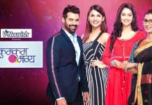 Highlights Kumkum Bhagya and Kundali Bhagya
