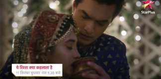 Yeh Rishta Teej Promo Highlights Kaira celebrate Teej