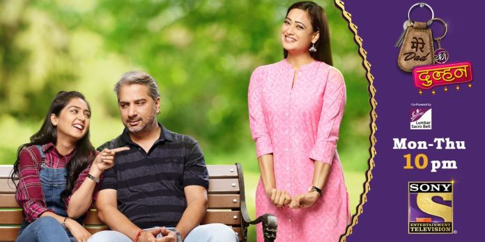 Dad Ki Dulhan Dreamy romance surprises for Guneet