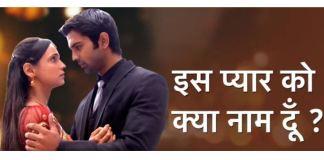 IPKKND Rabba Ve Starplus Arnav defames Khushi