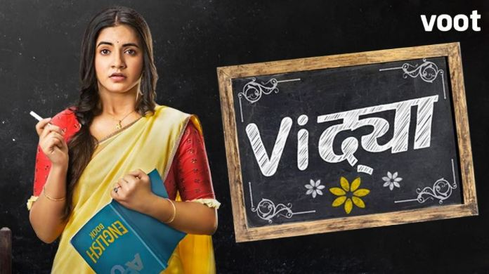 Vidya Colors Unexpected shocker Upcoming new twists