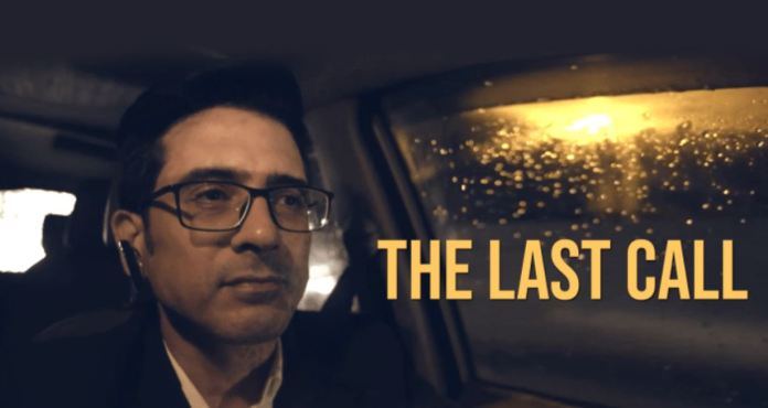 Hotstar Short Thriller Review The Last Call