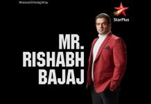 Starplus Kasautii Bajaj back to protect Prerna 15th July