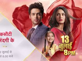 Starplus Kasautii Anurag's huge rescue New Bajaj enters