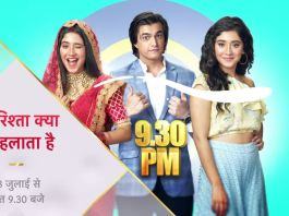 YRKKH Upcoming Star Plus Twists Kartik Naira start afresh