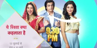 Yeh Rishta 13th July Naira's twin avatar surprise