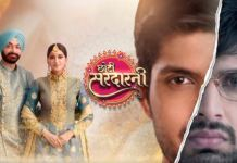 Choti Sardarni Shakti 26th September Upcoming Twists