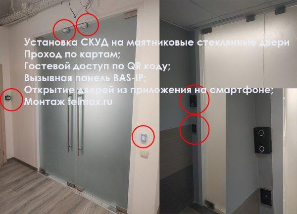 Абонентское обслуживание компьютеров в Москве