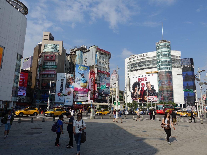 qué hacer en Taipei: Ximending