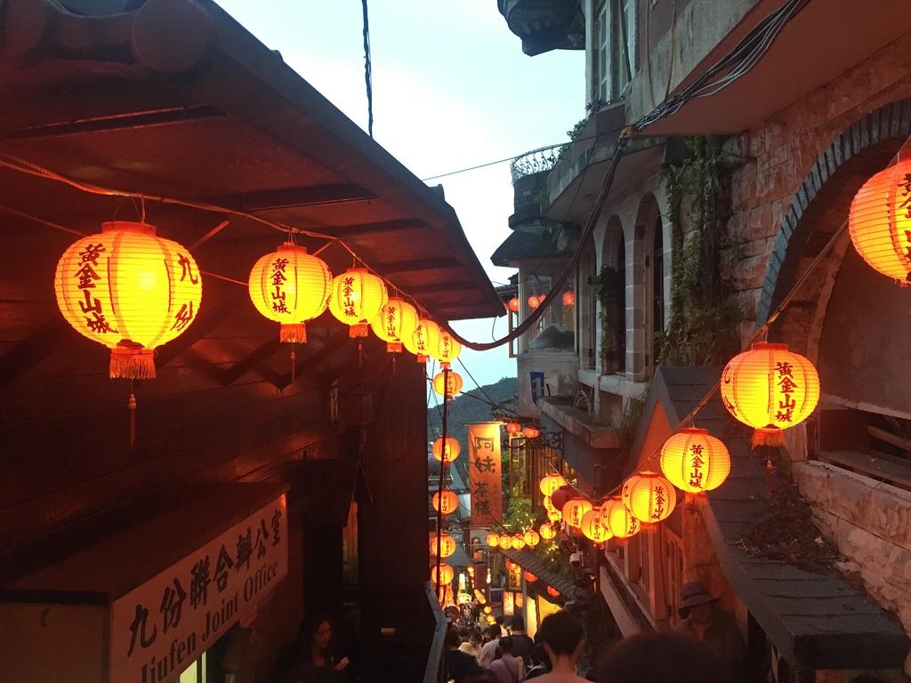 Excursiones desde Taipei: Jioufen