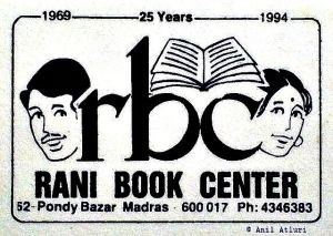 Logo of Rani Book Centre - courtesy Chalasani Prasada Rao - Eenadu