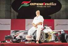 Force India Could Be New Name For Force One