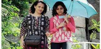 Amala Says We Are very Lucky To Have Samantha Like Daughter In Law