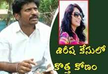 Her Husband Sensational Comments About Beautician Sirisha Death