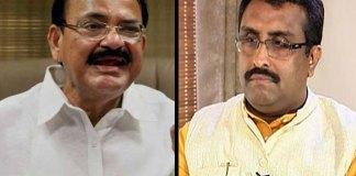 Ram Madhav Is Making Allegations Against Venkaiah