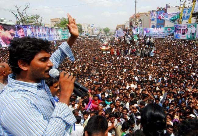 YS Jagan Planned To Padayatra On October 27