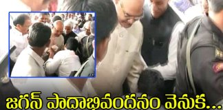 Ys Jagan Touching the Feet of NDA president candidate Ramnath kovind
