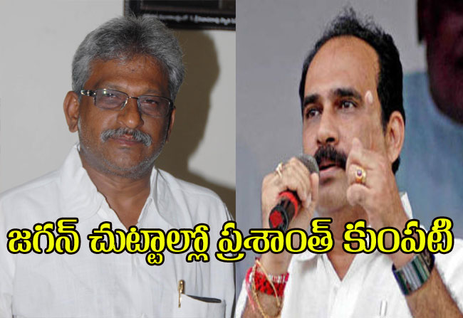balineni srinivasa reddy and YV subba reddy cold war